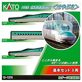 中古 輸入品 未使用 KATO Nゲージ H5系 北海道新幹線 3両セット 国際ブランド 電車 基本 はやぶさ 10-1374 鉄道模型 初回限定