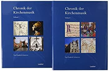 中古 公式サイト 輸入品 未使用 倉庫 Chronik der 2 In Baenden Kirchenmusik: