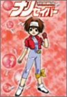 【中古】【輸入品・未使用】救命戦士ナノセイバー DVD-BOX