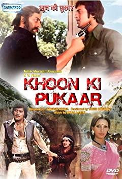 新発売 中古 輸入品 未使用 Khoon お気にいる Ki Pukar DVD