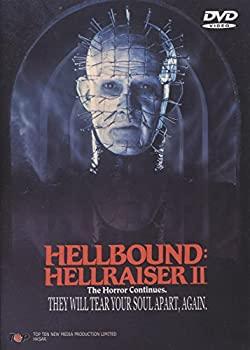 新品 送料無料 中古 輸入品 高品質新品 未使用 Hellraiser II Hellbound: