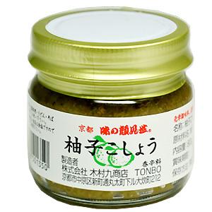 格安SALEスタート 大分 贈物 福岡県産 ゆず 青唐辛子使用 ゆずこしょう 80g 味の顔見世 柚子こしょう