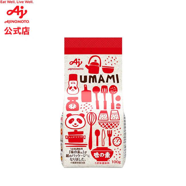 高い素材 味の素 100g袋 紙パッケージ 今ダケ送料無料 AJINOMOTO うま味調味料
