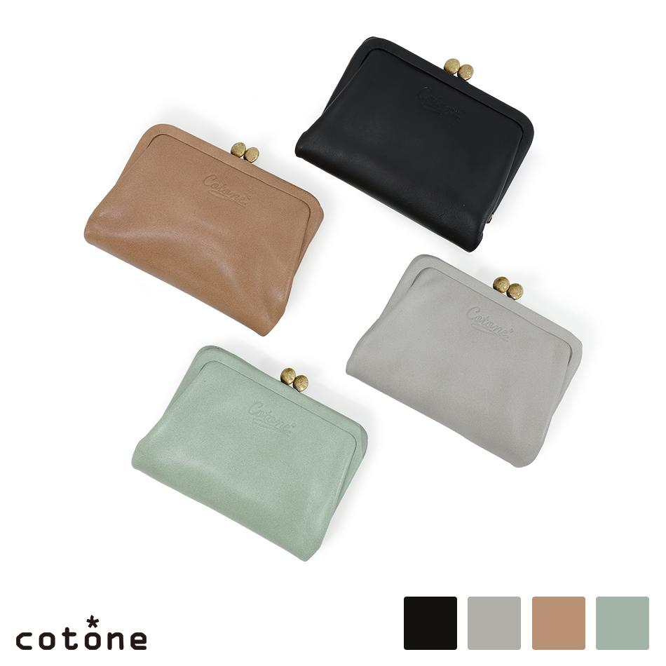 【cotone】Da clutch ダクラッチ がま口折り財布 がまぐち二つ折り財布