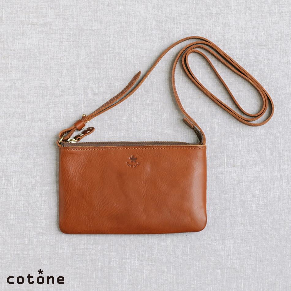 【cotone】 コットーネ family ファミリー ショルダーバッグ レディース 革 ブラウン/ナチュラル