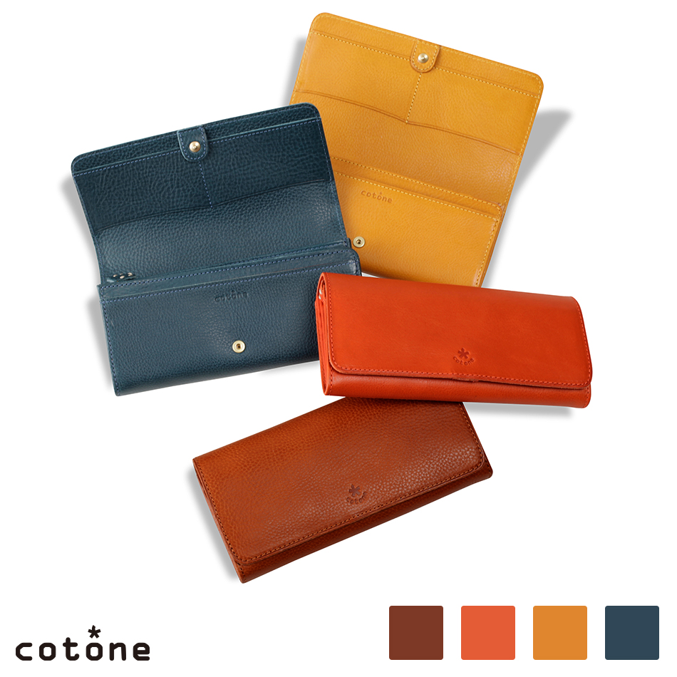 【cotone】 コットーネ family ファミリー 財布 レディース 長財布 本革 牛革 レザー 革 ブラウン イエロー ネイビー オレンジ
