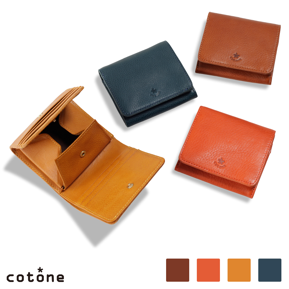 【cotone】 コットーネ family 二つ折り財布 ファミリー 財布 レディース 二つ折り ギフト プレゼント 革 ブラウン イエロー ネイビー オレンジ 黄色 茶色 ナチュラル