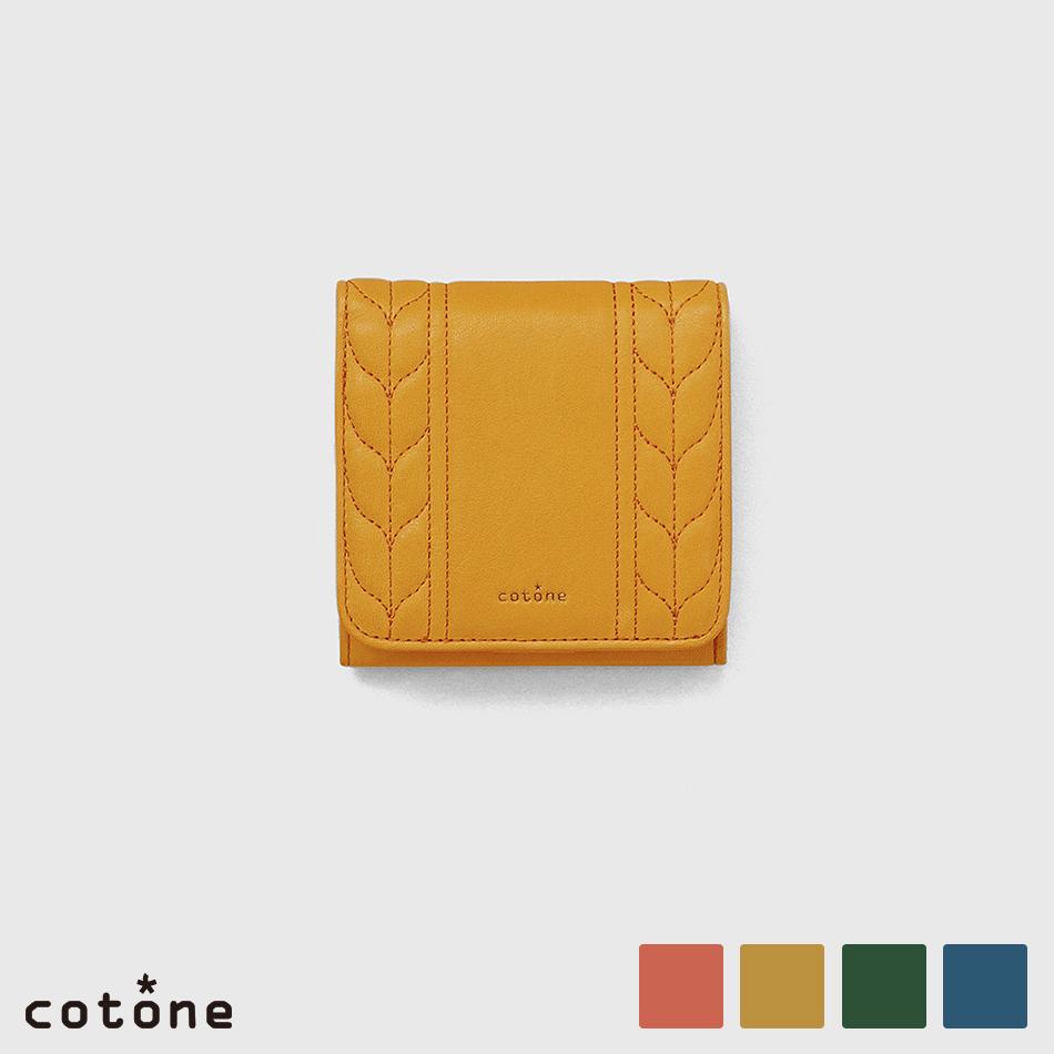 【cotone】 Lana コットーネ ラーナ BOX小銭入れ付き二つ折り財布
