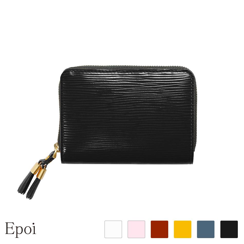 エポイ 財布