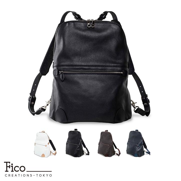 【Fico】 フィーコ BICOLORE ビコローレメンズ リュックサック バックパック 日本製 大容量 バイカラー メンズバッグ カジュアル A4 通勤 通学 就職