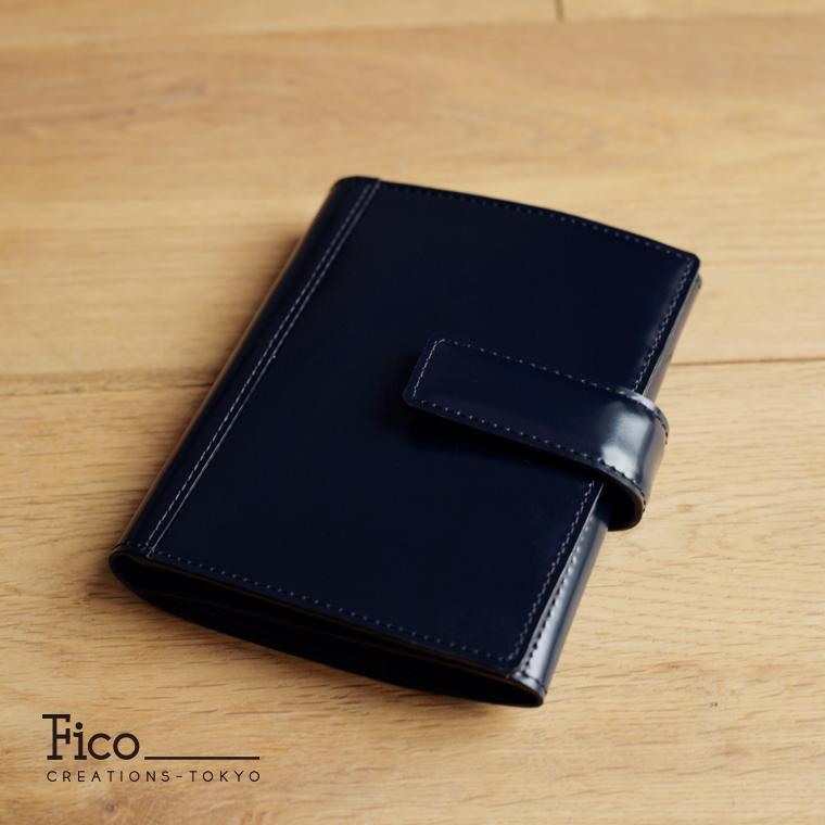 【Fico】 フィーコ BLU ブル メンズ カードケース コードバン