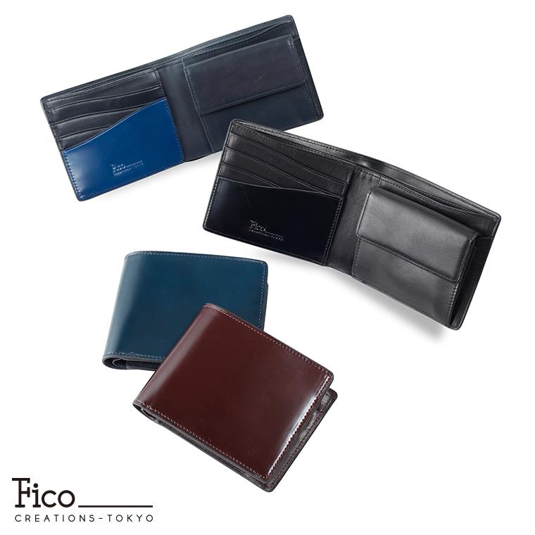 【Fico】 フィーコ CORDOVAN NUOVO コードバンヌオーボ メンズ 財布 2つ折り財布 折財布 コードバン メンズ