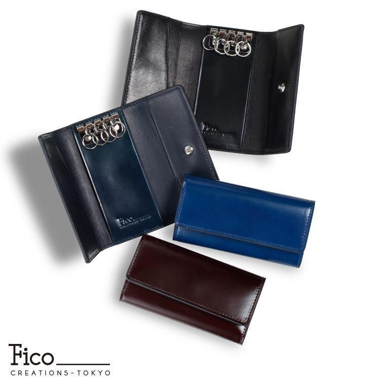 【Fico】 フィーコ CORDOVAN NUOVO コードバンヌオーボ メンズ キーケース キーリング コードバン