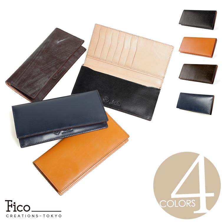 【Fico】 フィーコ Cerato チェラート ファスナー付き長財布 メンズ 長財布 レザー ブラック キャメル チョコ ネイビー