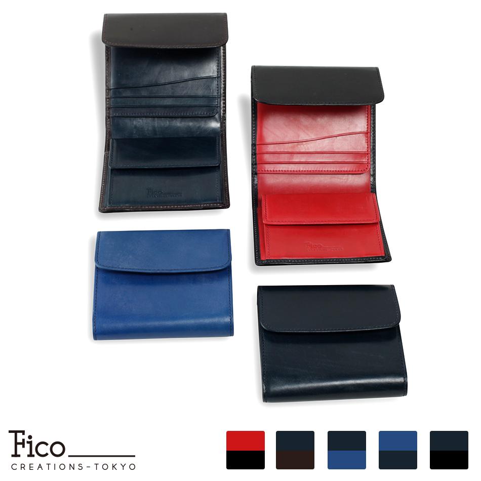 【Fico】 フィーコDURO ドゥーロ メンズ 財布 3つ折財布 折り財布 ブライドルレザー ブライドル