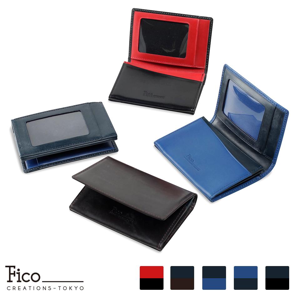 【Fico】 フィーコDURO ドゥーロ メンズ パスケース ICカードケース ブライドルレザー ブライドル