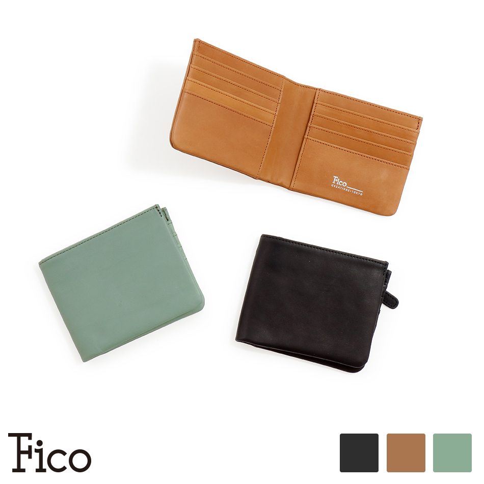 【Fico】 フィーコ ELASTICO エラスティコ 二つ折り財布