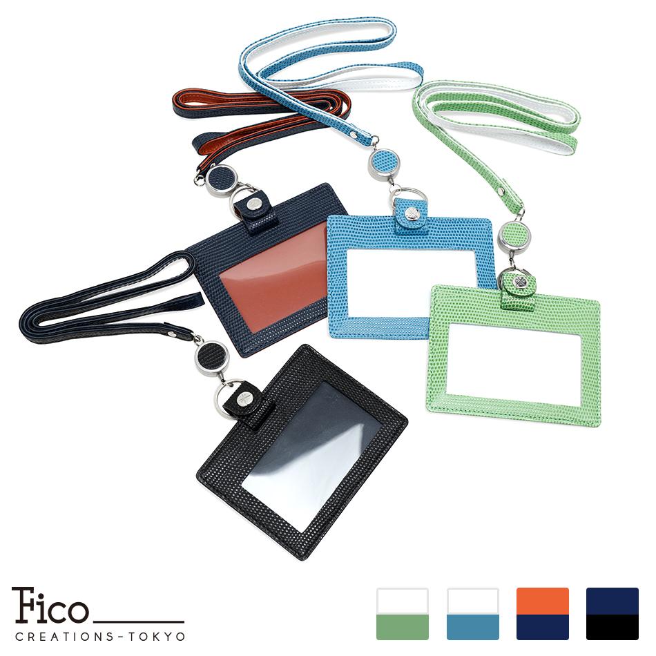 【Fico】 フィーコF LIZARD C エフリザードC メンズ リールパスケース 定期入れ IDケース