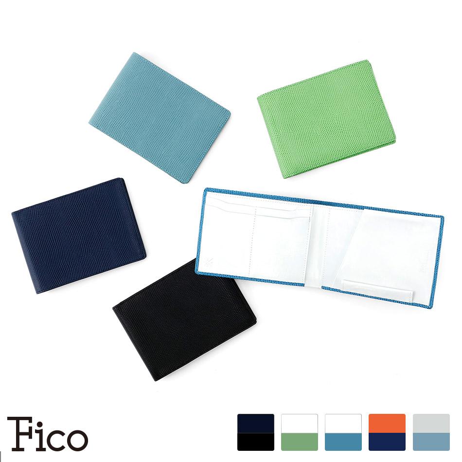 【Fico】 フィーコ FLIZARD C エフリザードC メンズ パスポートケース