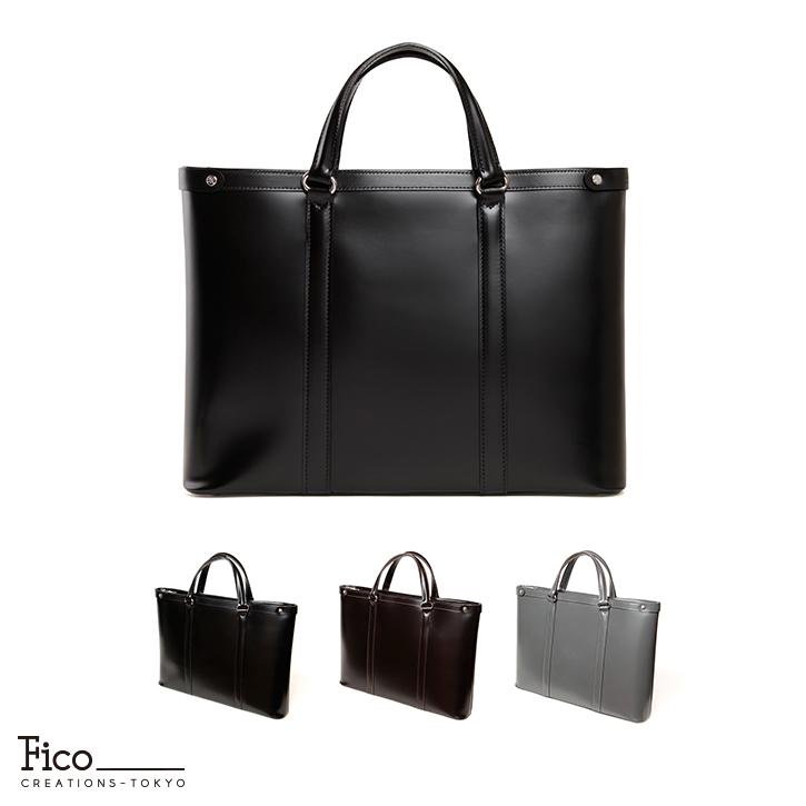 【Fico】 フィーコ FRED フレッド ブリーフケース 横型 トートバッグ 大きめ ビジネスバッグ トート レザー メンズバッグ カジュアル A4 レザ- 大容量 通勤 通学 就職 ブラック 日本製