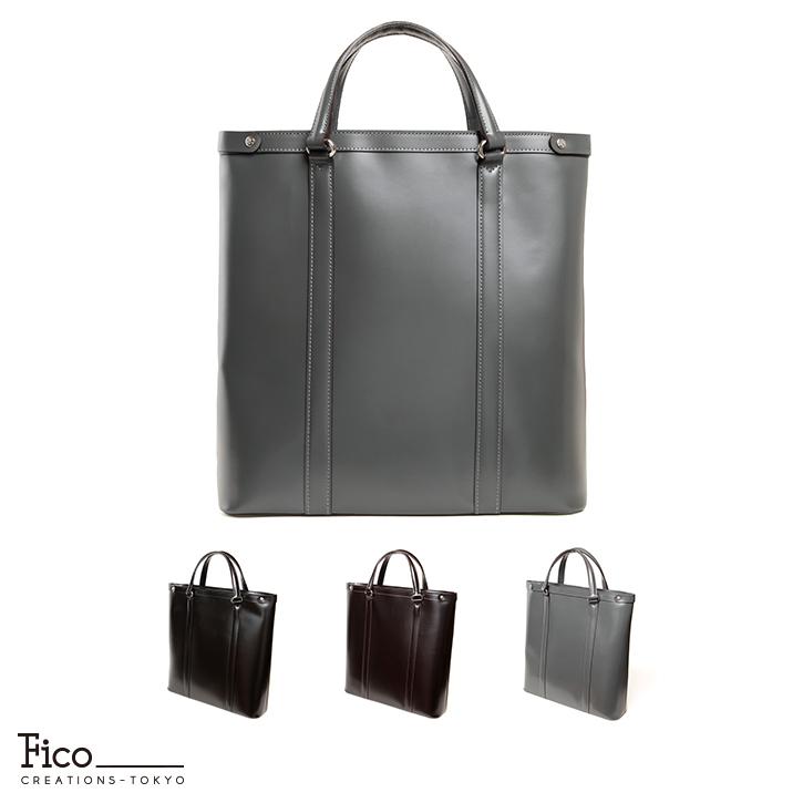 【Fico】 フィーコ FRED フレッド ブリーフケース 縦型 トートバッグ 大きめ ビジネスバッグ トート レザー メンズバッグ カジュアル A4 レザ- 大容量 通勤 通学 就職 ブラック 日本製