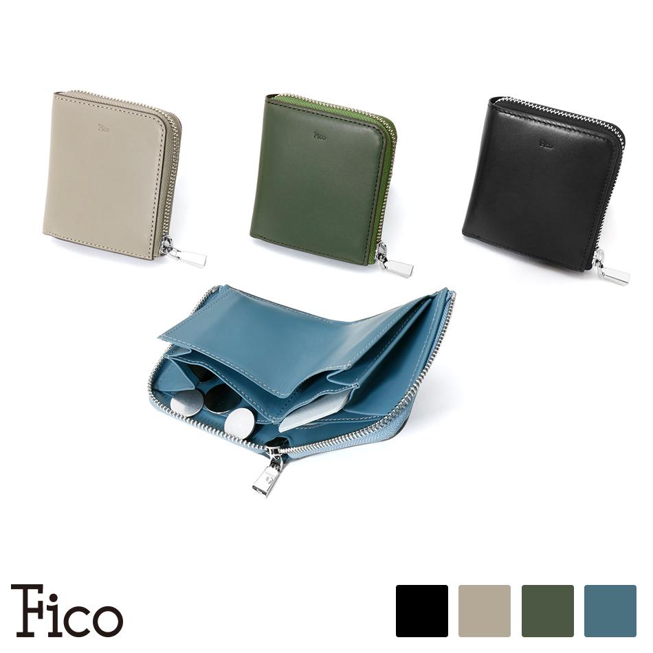 【Fico】FUMOSO フィーコ フモッソ Lファスナー二つ折り財布