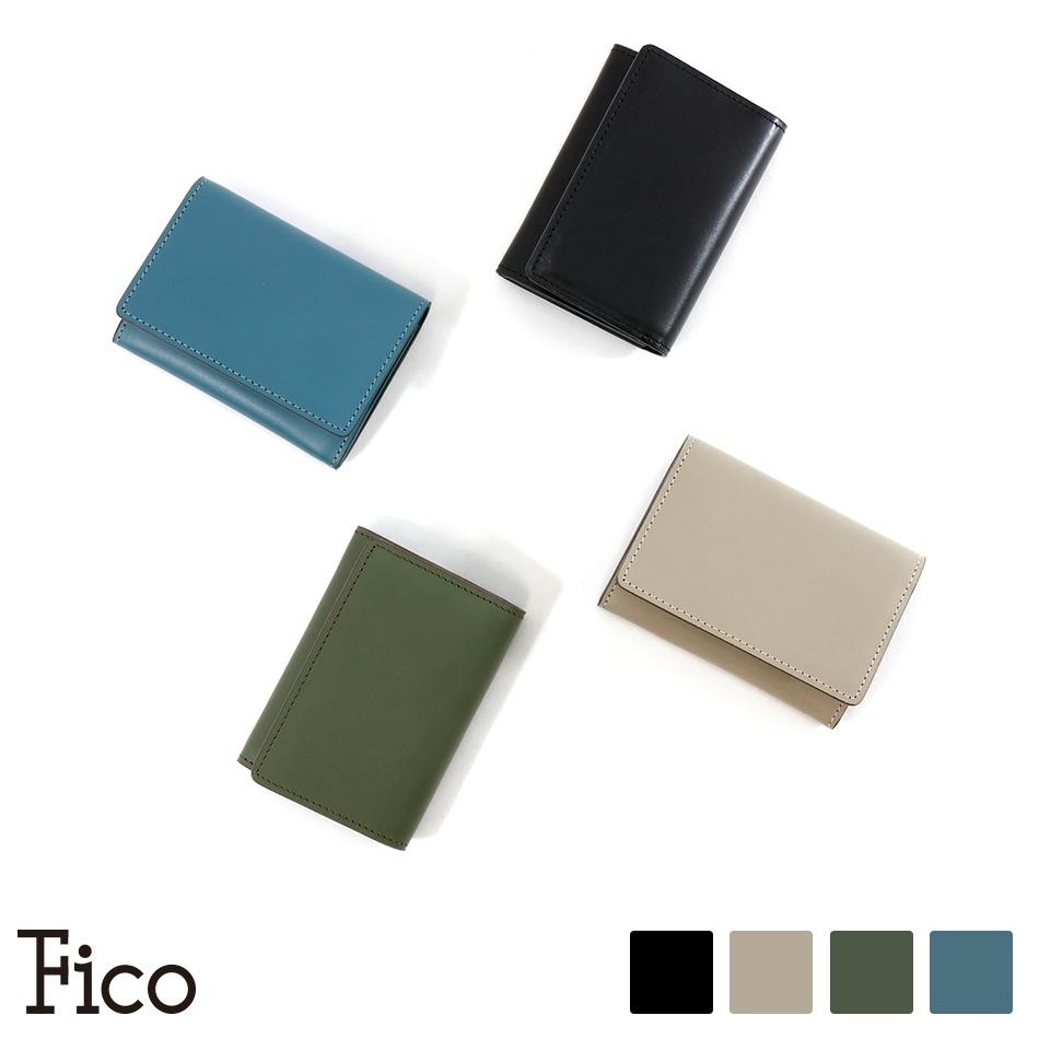 【Fico】FUMOSO フィーコ フモッソ 名刺入れ カードケース