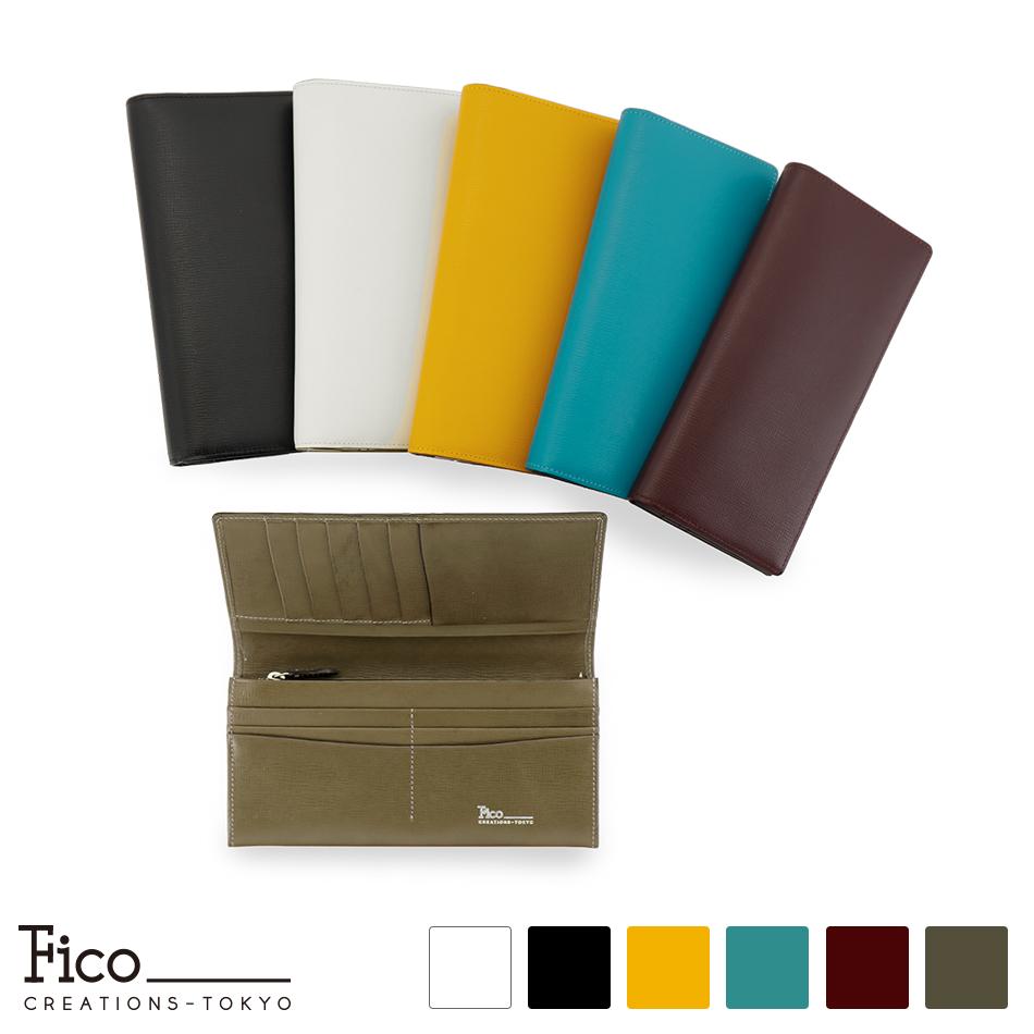 【Fico】 フィーコ ORLO オルロ 長財布 牛革 ブラック/ホワイト/イエロー/ブルー/グレー