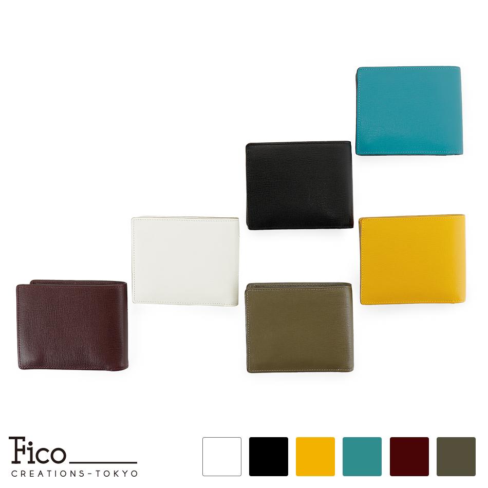 【Fico】 フィーコ ORLO オルロ メンズ 長財布 レザー 牛革 2つ折り財布 折財布 黒 白 ブラック ホワイト イエロー ブルー