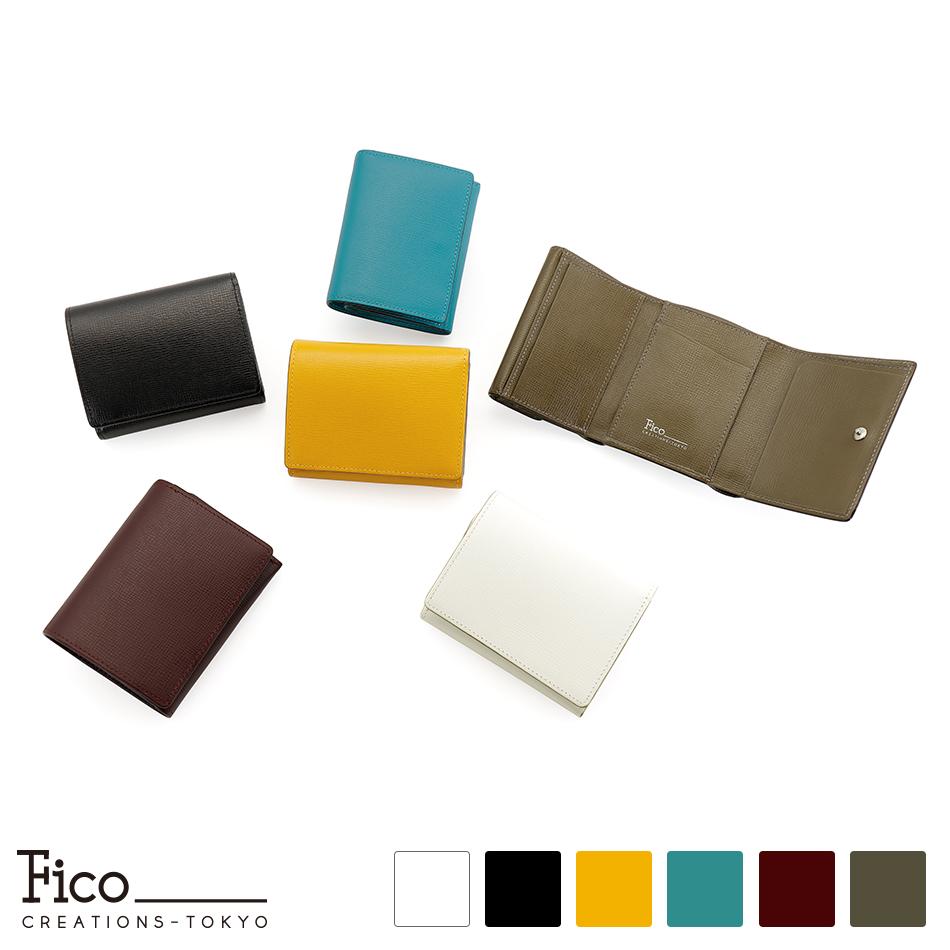 【Fico】 フィーコ Olro オルロ 三つ折り財布 メンズ 財布 レザー