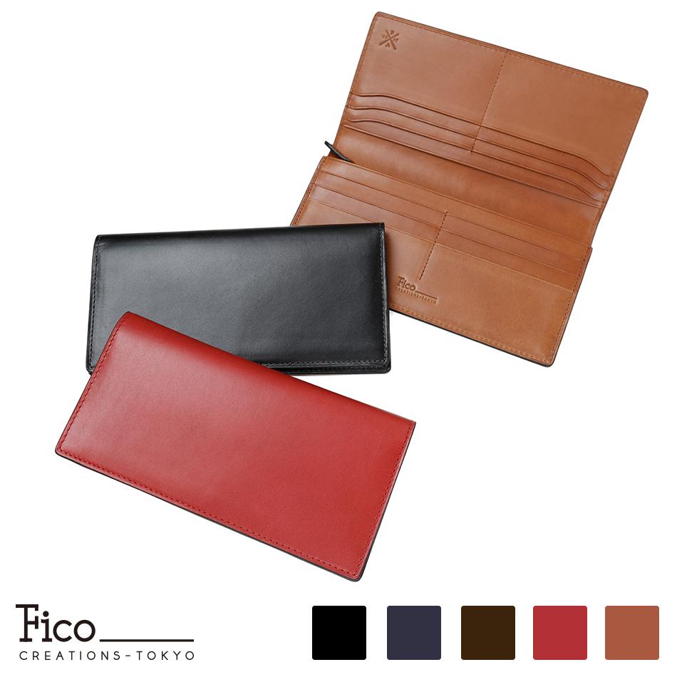 【Fico】 フィーコ PAOLO パオロ メンズ 財布 長財布 メンズ レザー 2つ折り財布 ブラック ネイビー ブラウン チョコ レッド