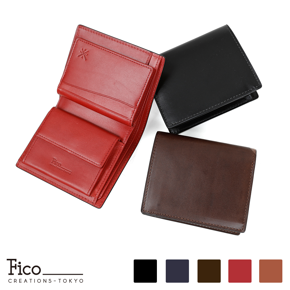【Fico】 フィーコ PAOLO パオロ 財布 2つ折り財布 大型2つ折り財布