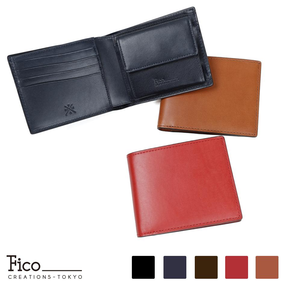 【Fico】 フィーコ PAOLO パオロ 財布 2つ折り財布