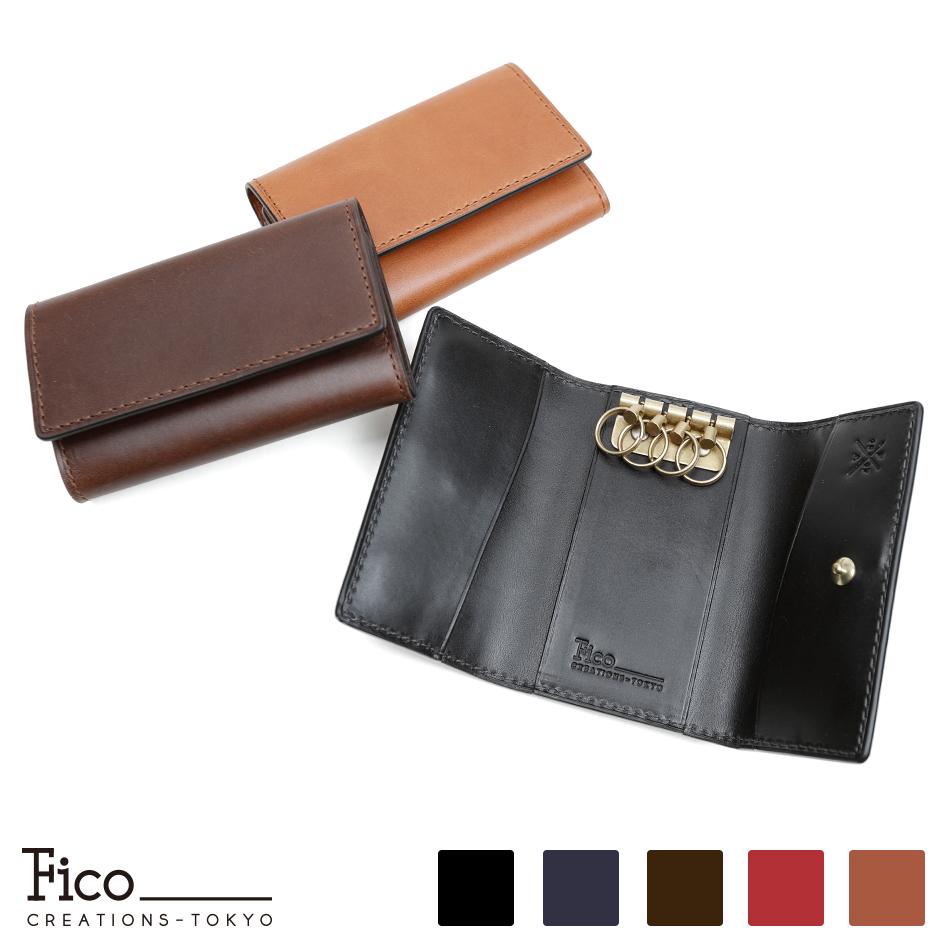 0892f6a8b45e ギフト プレゼント メンズ 薄型 財布 牛革 ブラック ネイビー ブラウン レッド キーケース