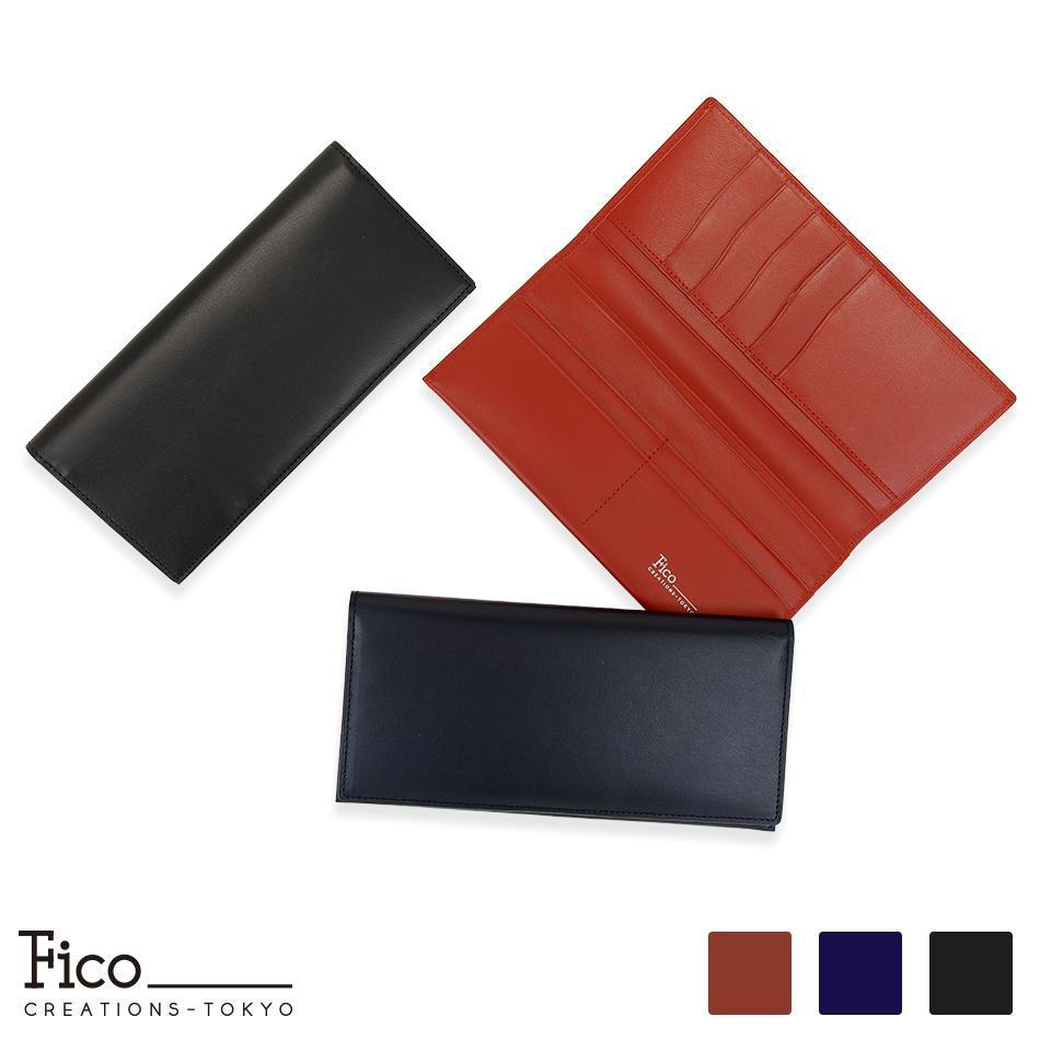 【Fico】 フィーコ Picclo ピッコロ マチなし長財布 純束入れ ブラック/レッド/ネイビー