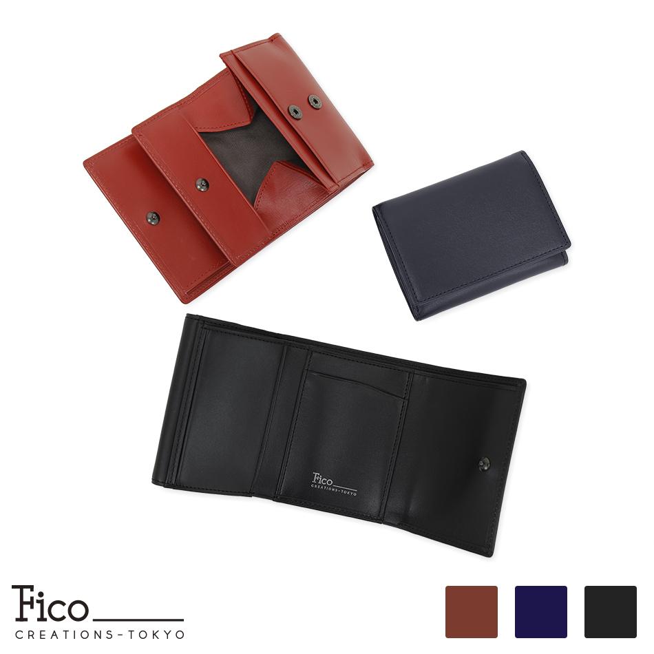【Fico】 フィーコ Picclo ピッコロ 三つ折り財布 ブラック レッド ネイビー