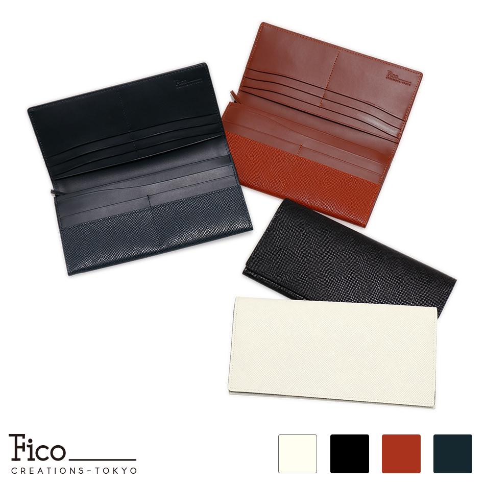 【Fico】 フィーコ Raggio ラッジョ 小銭入れ付き長財布 メンズ 長財布 レザー ホワイト/ブラック/レンガ/ネイビー