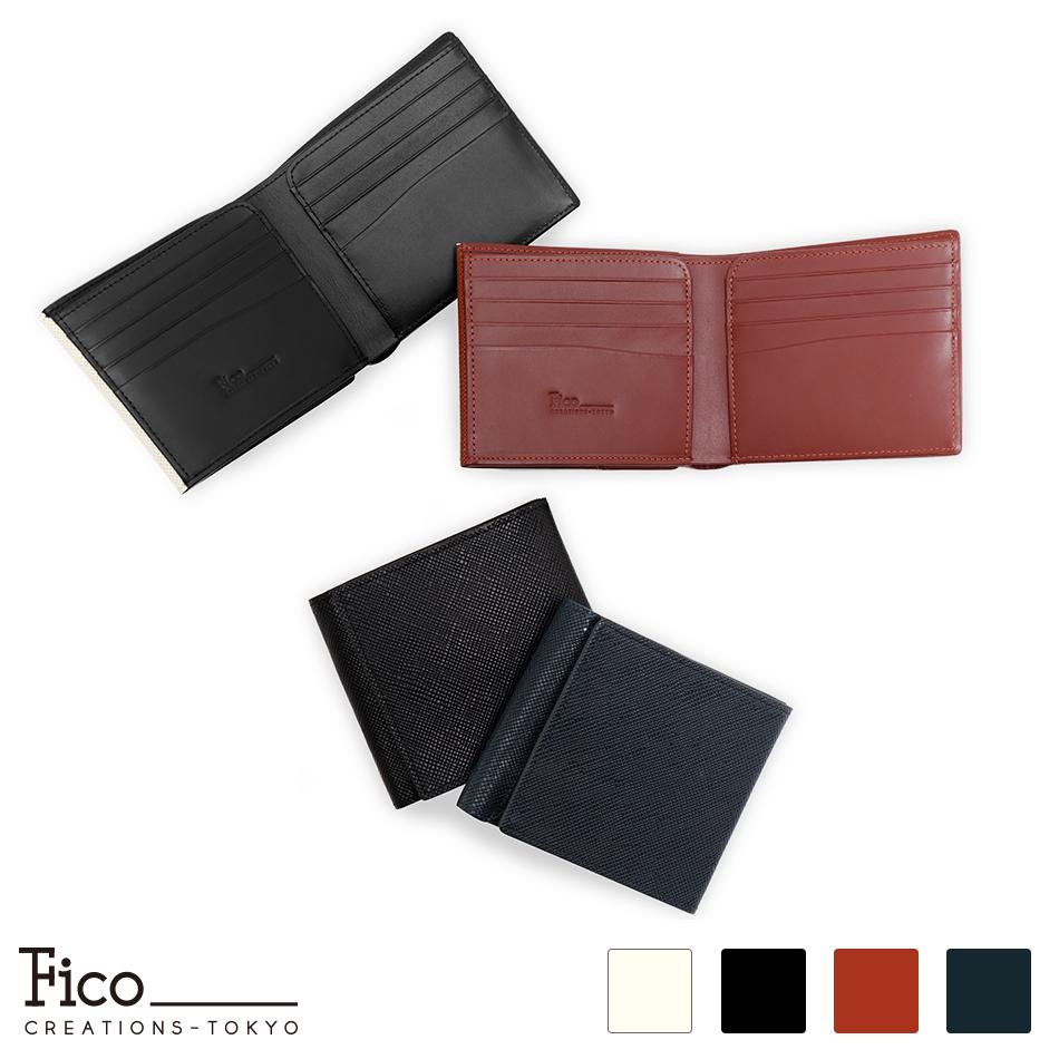 【Fico】 フィーコ Raggio ラッジョ BOX小銭入れ付き 二つ折り財布 メンズ 財布 レザー ホワイト/ブラック/レンガ/ネイビー