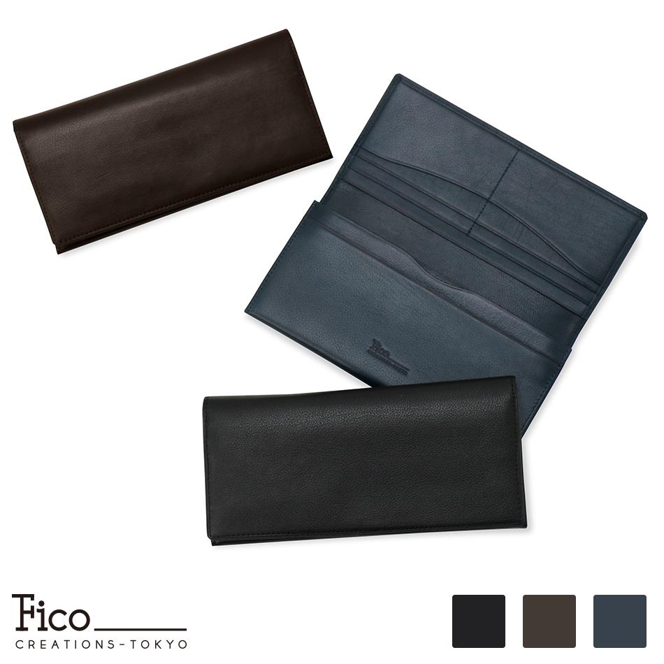 【Fico】 フィーコ VERDE ヴェルデ 財布 メンズ 長財布 レザー 黒 ブラック ブラウン ネイビー