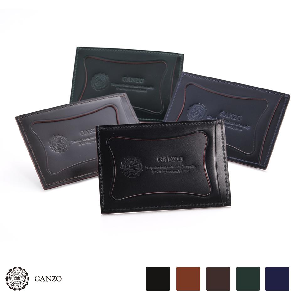 毎日手にするパスケースで 上質かつ変わりゆく艶を楽しむ 通販 激安 着後レビューで 送料無料 GANZO ガンゾ 単パスケース コードバン Cordovan