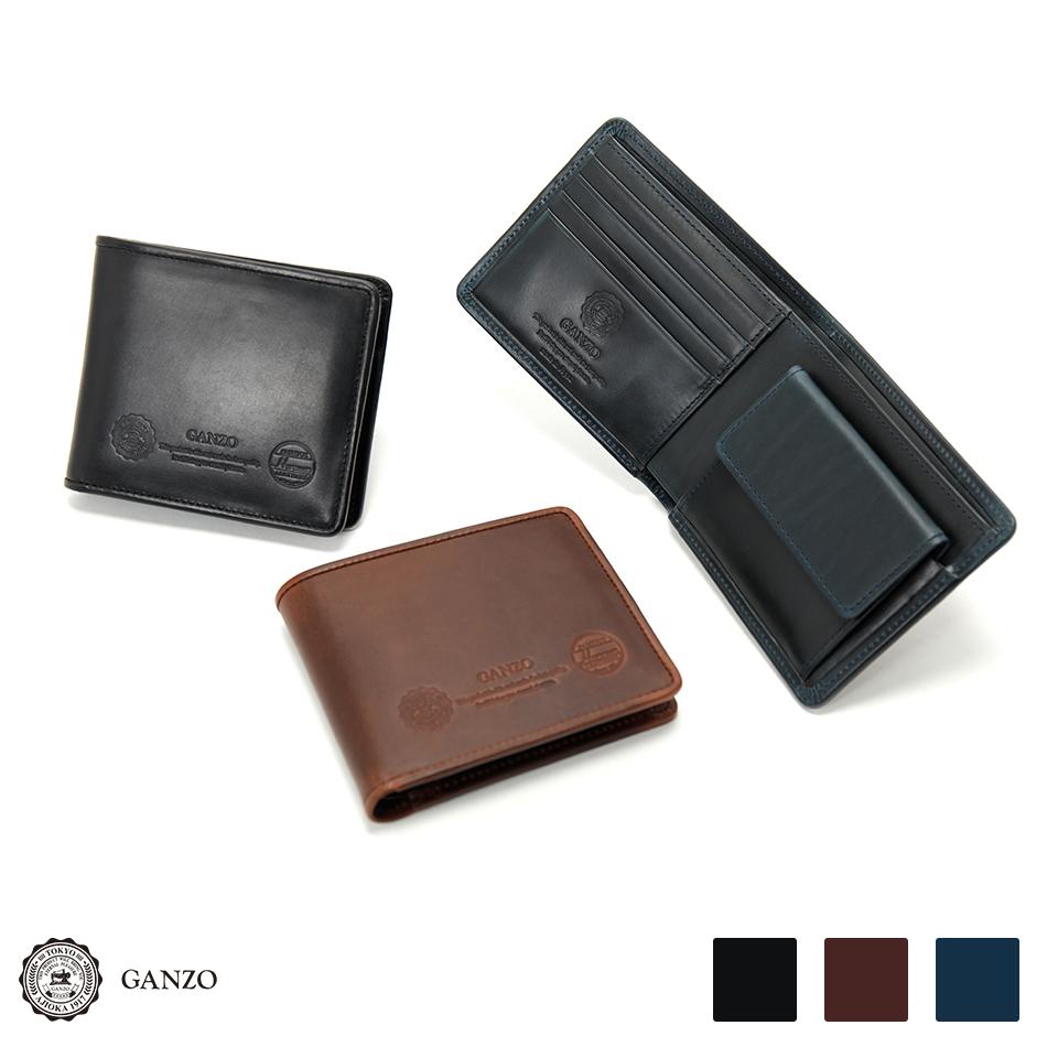 【GANZO】 ガンゾ GH5 二つ折り財布 メンズ財布 ブラック/ブラウン/ネイビー
