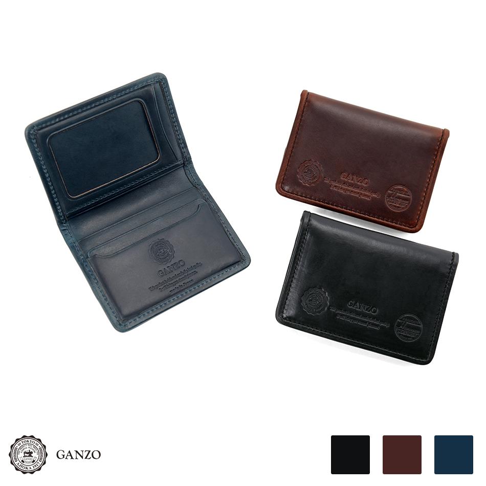 二つ折りタイプの定期入れ。カードケースにも。 【GANZO】 ガンゾ GH5 パスケース 定期入れ ブラック/ブラウン/ネイビー