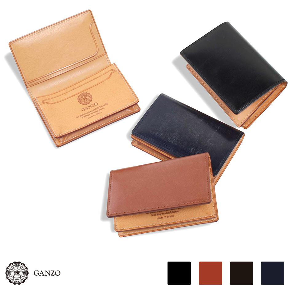 Ajioka rakuten global market ganzo thin bridle business card holder ganzo thin bridle business card holder colourmoves