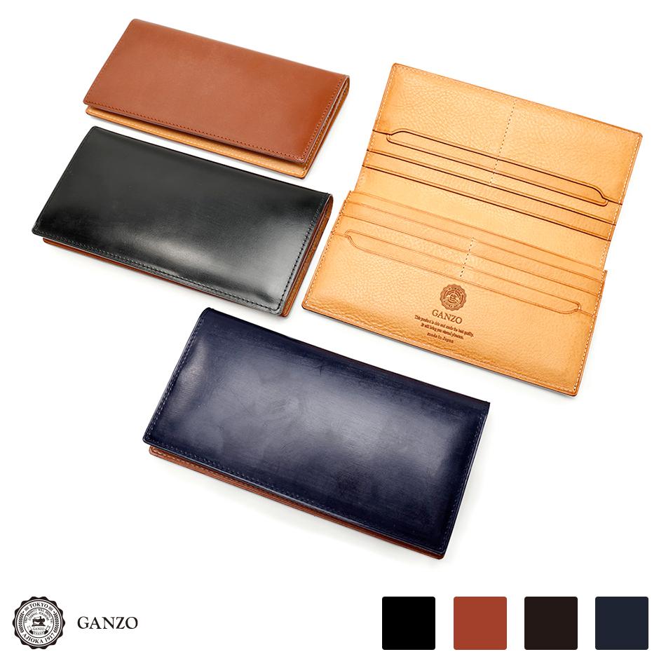 【GANZO】 ガンゾ THIN BRIDLE シンブライドル ブライドル メンズ 長財布 レザー 日本製 ファスナー長財布