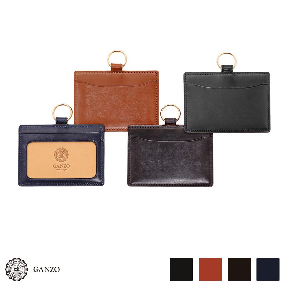 【GANZO】 THIN BRIDLE シンブライドル IDケース カードホルダー パスケース