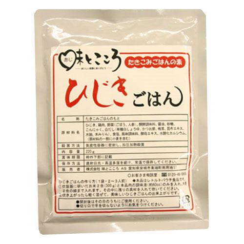 """5☆好評 白だしの炊き込みご飯がもっと手軽に 日本製 こだわりのひじきと国産具材がたっぷりの""""炊き込みごはんの素""""お米と一緒に炊飯器に入れて炊くだけ ひじきごはん"""