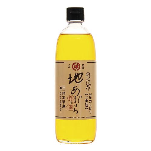 希少な国内産 熊本県で農薬を使わずに栽培された菜種 なたね 限定価格セール 使用国産100%の菜種を古式圧搾製法一番搾りの油だけを使った贅沢で良質な なたね地あぶら 本物◆ 455g 油