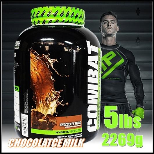 【送料無料】 【COMBAT PROTEIN POWDER】 コンバット プロテイン パウダー  タイムリリース  マッスルファーム・コンバットパウダー 5lbs 2269g チョコレートミルク MP/UFC/