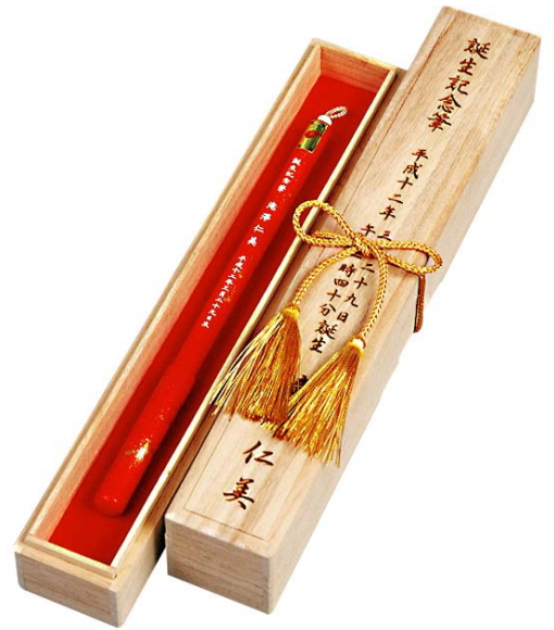 伝統工芸士作 赤ちゃん筆 【送料無料】(胎毛筆・誕生記念筆)錦コース 朱塗金銀共さや軸/ta-nishiki-r