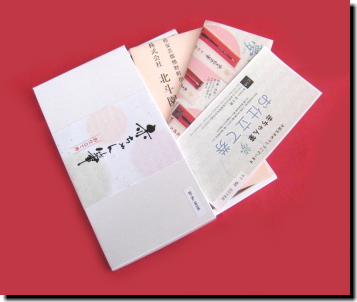 出産祝いセレクトギフト (赤ちゃん筆・胎毛筆・誕生記念筆)熊野筆の技術で制作する赤ちゃん筆夢コース(お仕立て券)/HY
